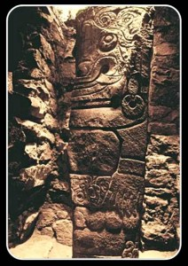 Sculpture de Huantar de Chavin